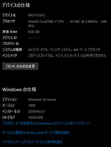 図02.Build1909