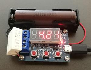 図2.初期電圧表示(4.21V)