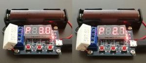 図3.計測終了電圧を設定(3.0→2.7V)