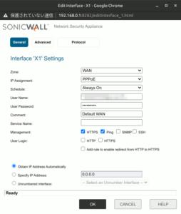 図9.Sonicwall Interface X1 Settings