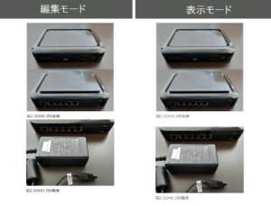 図6.画像とキャプションの間を最適化