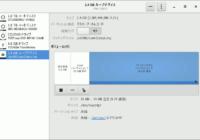 図2.ディスクユーティリティからループデバイスを操作