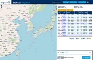 図12.SkyAware Anywhereで保有する全受信機データを表示