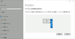 図03.Windows10 標準縦長配置