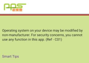 図14.OSの改ざんを検知するPPSアプリ