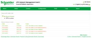 図07.UPS管理画面トップのアラーム解消