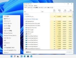 図24.Windows 11 タスクマネージャ