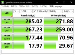 図04.VPCSA26GG Windows10 CrystalDiskMark