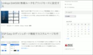 図09.人気ブログランキングバナー表示