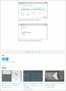 図7.簡単に修飾したページネーション