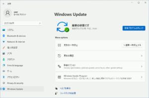 図15.Windows 11 Windows Update