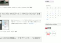図20.にほんブログ村 バナータグ表示