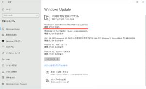 図09.Windows Update初回起動