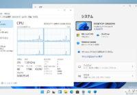 図33.Windows 11 デスクトップ