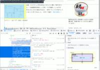 図08.xampp開発環境で開いたサイト