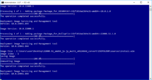 図8.Windows ISO変換中の更新織込み