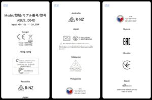 図07.各国認証対応状況