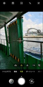 図08.カメラアプリ画面